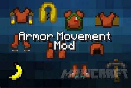 [Моды][1.4.7] Armor Movement Mod
