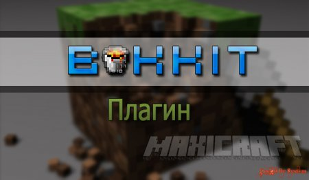 [Плагины][1.5.2] RWTorch Light v2.0.0